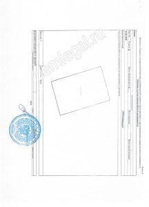 kadastr-registracia-13
