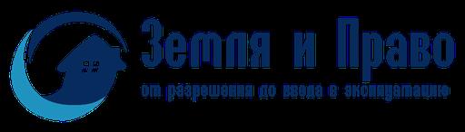 https://zemlegal.ru/wp-content/uploads/2018/03/logo@2x.png