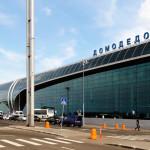 soglasovanie_gpzu_aeroport_domodedovo