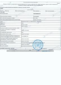 2018-11-30-zaregistrirovan-dachnyj-dom-v-dmitrovskom-r-ne