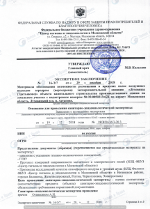 2018-12-29-3-poluchena-polozhitelnaja-ekspertiza-po-tretjakovo-luhovicy
