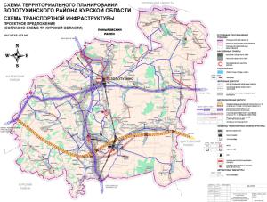 согласование строительства в зоне размещения автодороги (10)