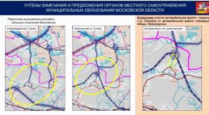 согласование строительства в зоне размещения автодороги (6)